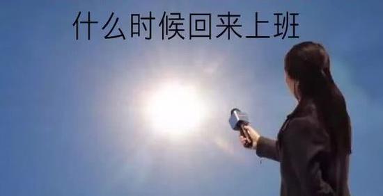 新一轮冷空气今晚到货广东 今明2天降温降雨将环暴击