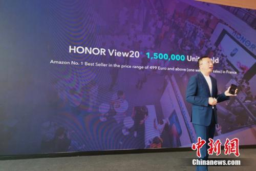 荣耀总裁赵明在2019MWC现场演讲。