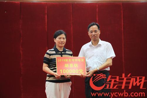 廣州花都高考再續佳績 61名高考學霸共獲獎金82萬