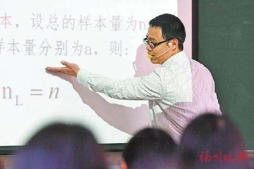 台盟中央副主席:促大陆高校台湾教师在地化发展