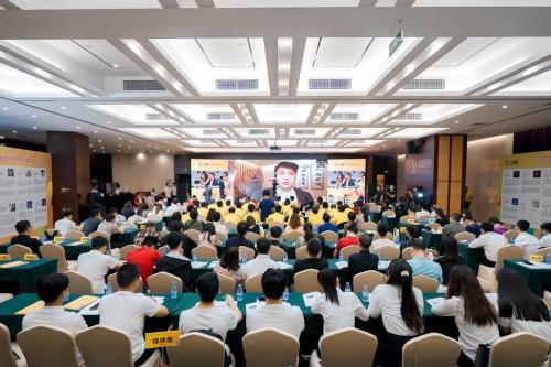 """2020年广东""""众创杯""""创业创新大赛之大学生启航赛收官"""