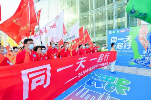2020年中国肿瘤学大会同一天一起行活动