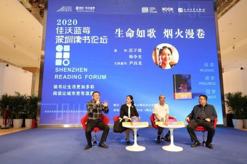 佳沃蓝莓连续三年成为深圳读书月战略合作品牌