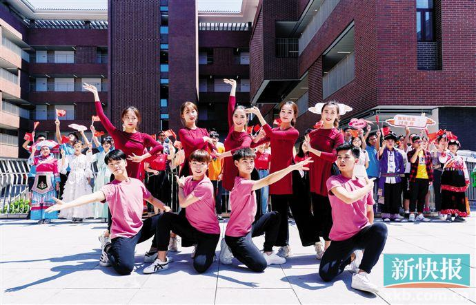 9月20日,华南理工大学举办创意快闪活动为国庆献礼。