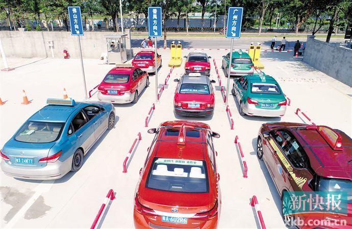 ■新建的出租车蓄车区占地约1.9万平方米,共设置41条蓄车车道。新快报记者 毕志毅/摄
