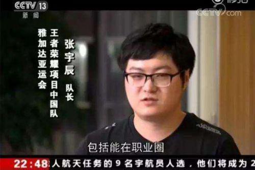 张宇辰一战成名,被央视采访