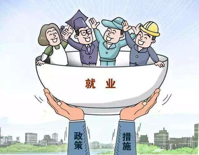 广东共青团帮学生度过最难就业季 对接211家企业