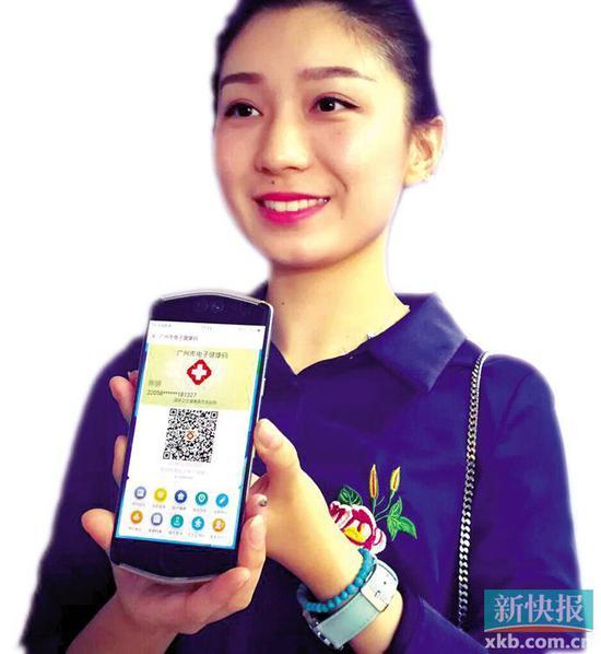 ■广州16家试点医院实现线上线下电子健康码的全流程应用。