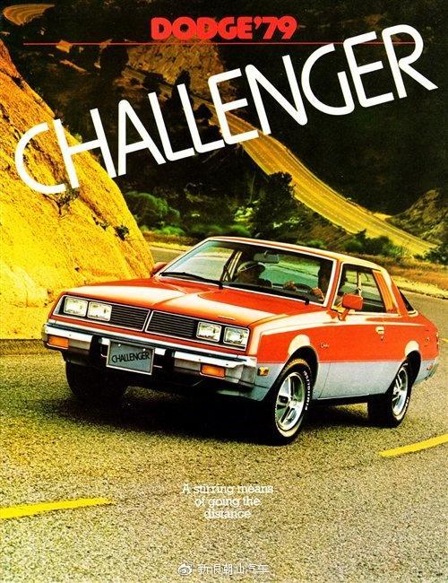 第二代道奇Challenger宣传画面