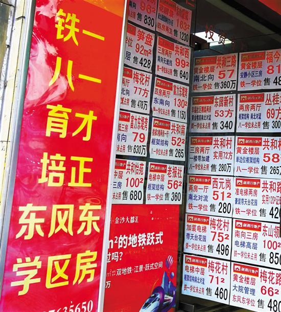 文/图 羊城晚报记者 詹青
