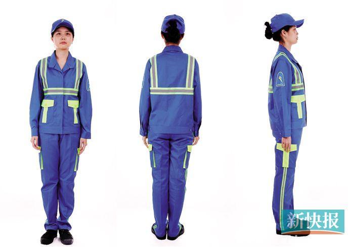 """■""""广州蓝""""工服的外观显得""""醒目""""。 通讯员供图"""