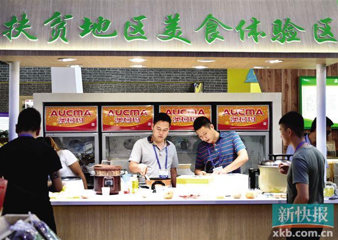■27届广州博览会顺利闭幕,展览吸引了众多市民前来参观体验。新快报记者 夏世焱/摄