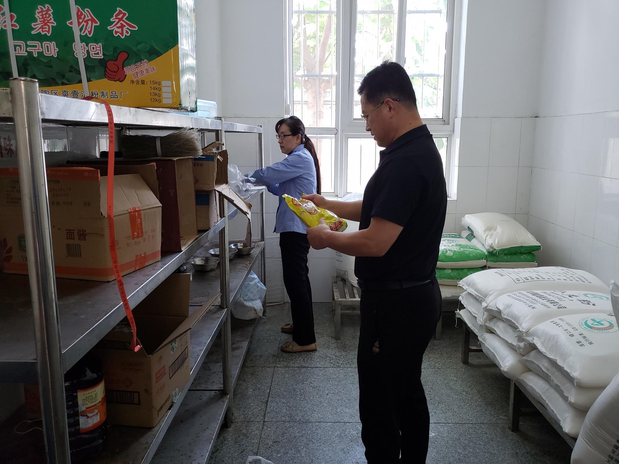 省市场监管开展学校食品检查