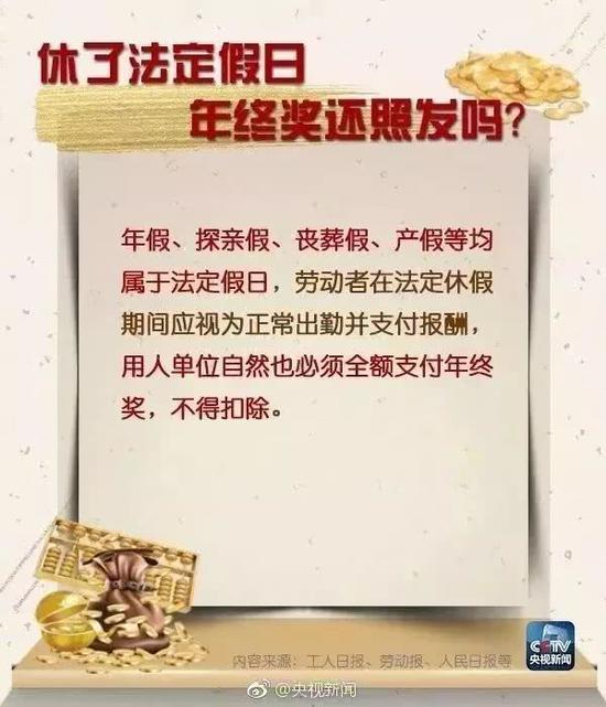 来源:广州日报、@央视新闻