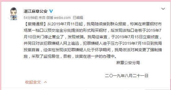 http://www.880759.com/wenhuayichan/9595.html