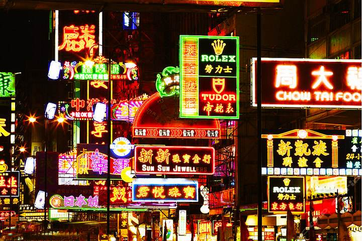 香港延长限聚集规定 暂时关闭美容院及按摩院