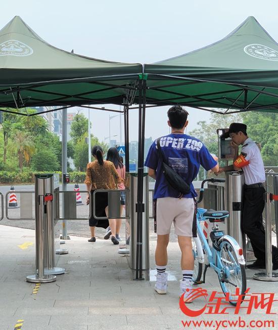 中大东校区开始使用门禁系统