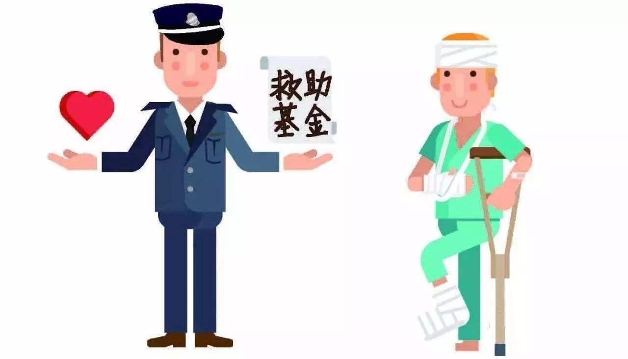 广东出10亿设退役军人基金