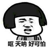 广州看楼遇奇葩:经纪花半小时开门 房里竟站个女人