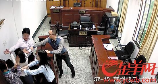 今年4月,广州市花都区法院审理一起家庭借贷纠纷案时,正闹离婚的夫妇在法庭上大打出手(图片由法院提供)
