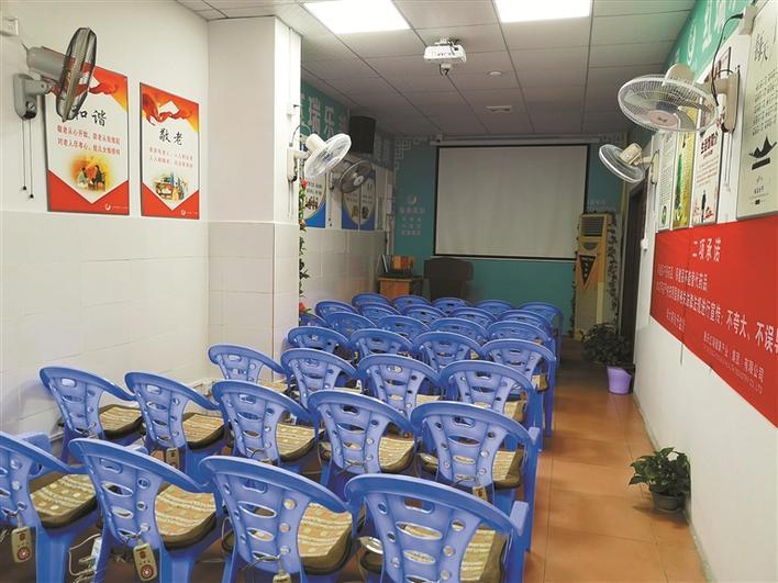 ▲红瑞善晖健康食品商行教室。