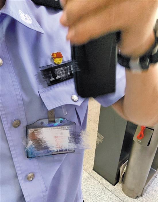 曾轶可微博曝光的警官证件(其发布时未打码)