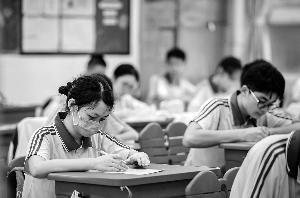 广州中小学生校内可以摘口罩 仍需测温洗手错峰就餐