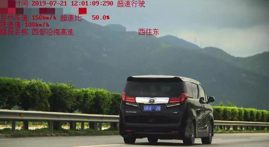 台山奥迪珠海飙155km/h被扣12分 竟以为没监控