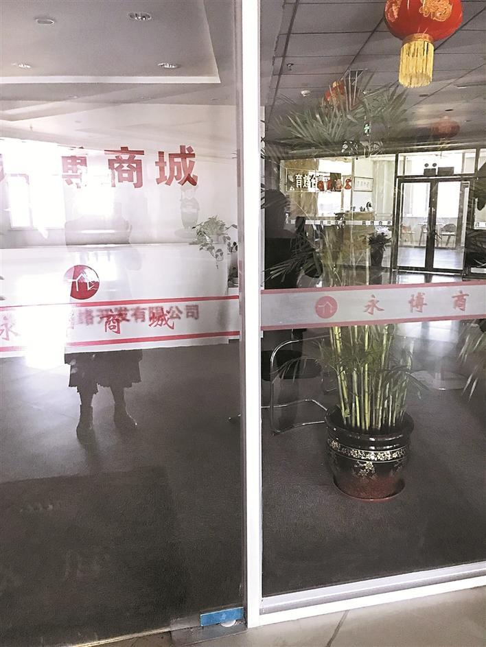 ▲深圳的受害者赶到辽宁海城市追款时,发现涉事公司——海城市汇中网络开发有限公司已人去楼空。