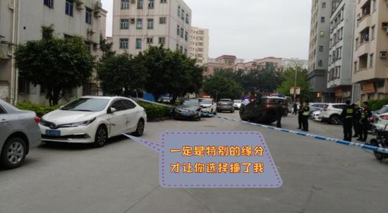 凌晨五点深圳一女子连撞三车后翻车 只因跟丈夫…