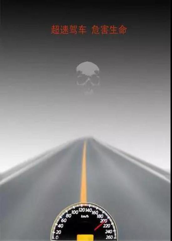 安全,才是回家最近的路!