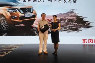 廣州經銷商代表為途達首批車主送上交付禮品