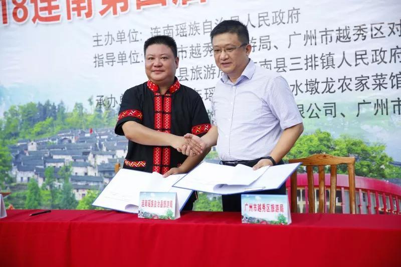 邓局长 、广州市越秀区旅游局副调研员余国庆出席了签约仪式。