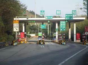 大广K3411-K3412山前收费站