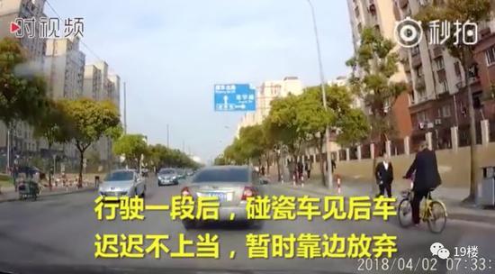 网友原po: