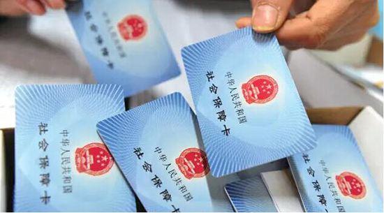 广东这项社保将有重大变化 多项待遇标准或将改变
