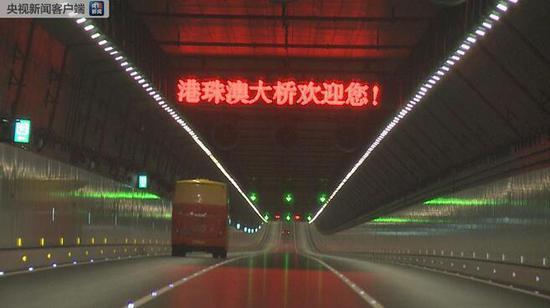 粤港澳网约车上线 跨港珠澳大桥 香港到珠海200港币