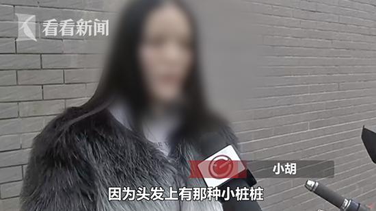 bob电竞:女子酒店睡觉醒来后发现头秃了 店方:深表同情