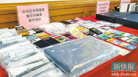 ■警方缴获的涉案物品。