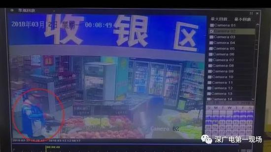 超市负责人:工作疏忽 将会改正