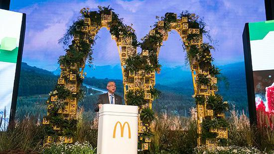 """麦当劳中国""""麦麦全席""""发布会"""