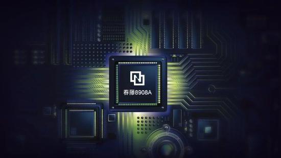 紫光展锐春藤8908A NB-IoT芯片获得德国电信全球认证