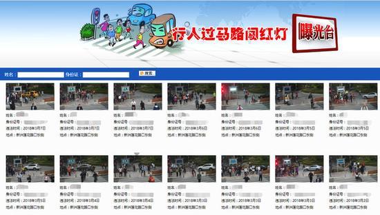 图为曝光台网站部分截图。