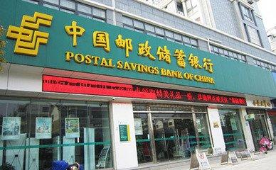 """邮储银行广州市分行:抗击疫情  金融""""及时雨""""润泽企业"""
