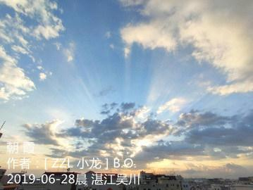 (图片来源于微信拍天气)