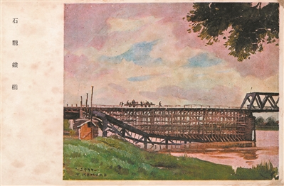民国时期石龙铁桥明信片
