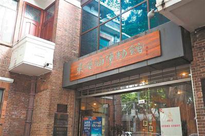 东濠涌博物馆