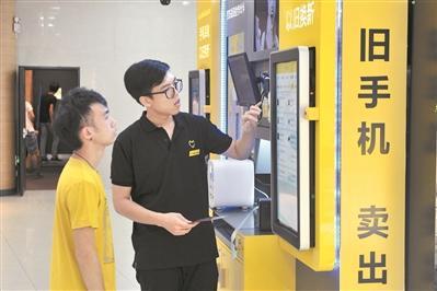 一家商场内,一台旧手机回收设备吸引了不少市民逗留咨询。广州日报全媒体记者杨耀烨 摄