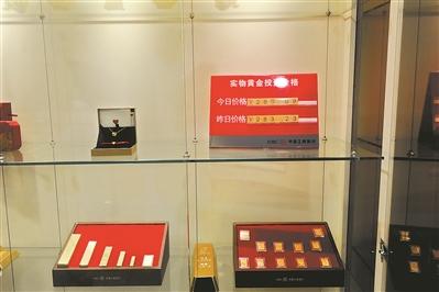 黄金制品受到消费者青睐。