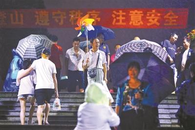 重阳期间广州11万人登高
